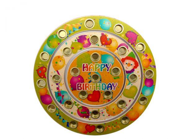 Hess Geburtstagsring Happy Birthday 3 Ringe aus Holz Ø 21,5cm 15643